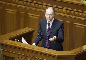 Оппозиция настаивает на расследовании Радой использования денег на подготовку Евро-2012