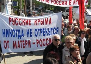 Количество крымчан, которые хотят в Россию, рекордно сократилось