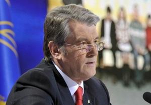 Ющенко требует расследовать ситуацию в Киевской области, где появился населенный пункт в лесу
