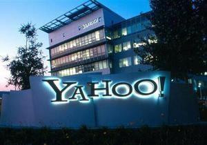 Yahoo выпустила собственный браузер