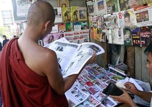 В Мьянме впервые с 1964 года разрешили выпуск частных ежедневных газет