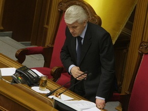 Регионалы разблокировали парламент. Литвин открыл заседание