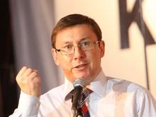 Генпрокуратура просит Тимошенко отозвать Луценко из командировки