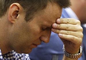 Озабоченность приговором Навальному выразили Франция и Британия