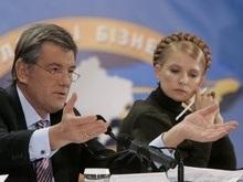 Тимошенко жаль, что Ющенко сохранил коррупцию в ФГИ