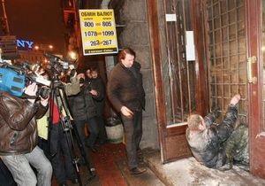 Прокуратура Киева возбудила дело по факту незаконного отчуждения книжного магазина Сяйво
