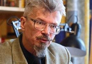 Наши направили заявление в прокуратуру Москвы против Эдуарда Лимонова