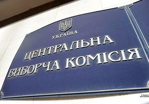 В ЦИК настаивают на очередных выборах в марте 2011 года