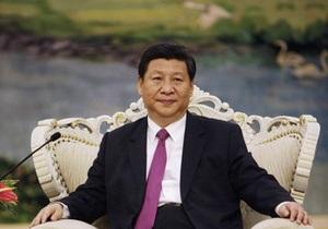 Китайские СМИ упомянули исчезнувшего вице-президента Си