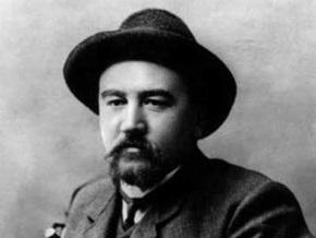 В Крыму открыли памятник Александру Куприну