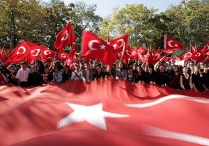 Счастье мое. Письмо из Турции