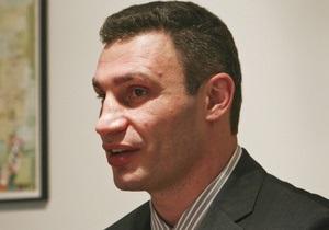 Кличко считает закон о красных флагах попыткой навязать антидемократическую идеологию