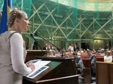 Тимошенко: Это победа