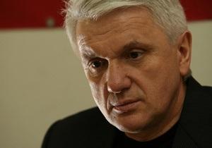 Литвин выразил соболезнования родным и близким Зинченко