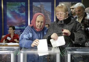 Закончилось голосование на выборах в Верховную Раду Украины