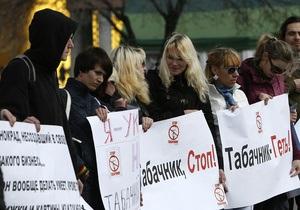 Активисты антиТабачной кампании хотят разбить палаточный городок в Киеве