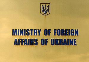 МИД проверяет информацию о расстреле в Ливии 11 украинцев