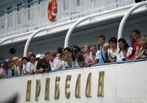 Один из капитанов двух судов, прошедших мимо затонувшей Булгарии, задержан