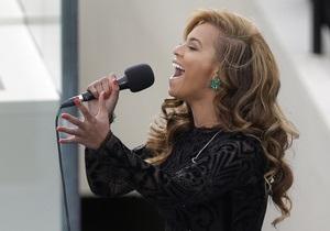 Бейонсе призналась, что на инаугурации Обамы пела под фонограмму