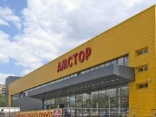 Сеть гипермаркетов Амстор собираются продать