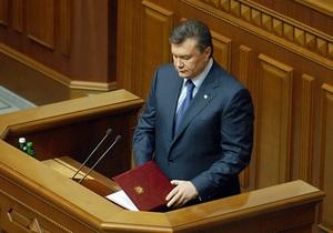 Завтра Янукович выступит в Верховной Раде
