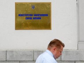 В Киеве считают неадекватным решение России выслать украинских дипломатов