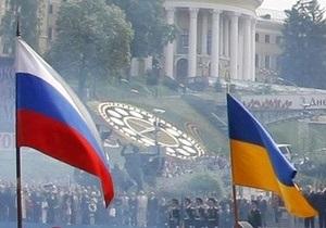 Опрос: Украинцы стали лучше относиться к РФ, но число желающих объединиться сократилось