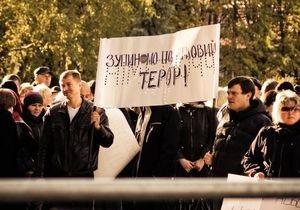 Могилев считает большинство акций протеста провокацией