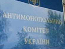 АМКУ оштрафовал ТНК на полмиллиона гривен