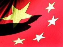 Пекин обвинил США во вмешательстве во внутренние дела страны