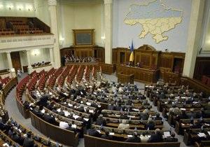 Рада приняла бюджетную резолюцию на 2012 год