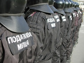 Двое офицеров налоговой милиции попались на взятке в Днепропетровске