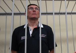 В СИЗО заявили, что Луценко отказался от медобследования специалистами Минздрава