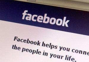 Названы самые дорогие социальные сети мира