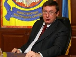 Луценко проводит чистки в милиции: Убили человека - на … с пляжа