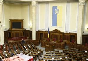 Верховная Рада отклонила смягчающий проект закона о свободе мирных собраний