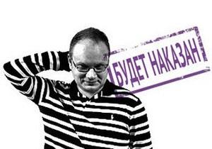 Нападение на Кашина: Молодая гвардия объяснила, почему убрала с сайта надпись Будет наказан