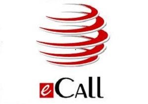 Александр Кабак:  К 2012 году банки передадут коллекторам до 40% залоговых кредитов .