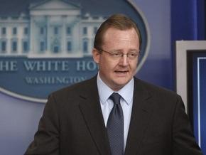 Белый дом напомнил Ирану, что время для ответа на предложения МАГАТЭ истекает в декабре
