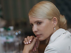 Тимошенко - День Конституции - Сегодня у меня сложные чувства. Тимошенко обратилась к украинцам по случаю Дня Конституции