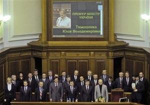 Американская компания начала аудит деятельности Кабмина Тимошенко
