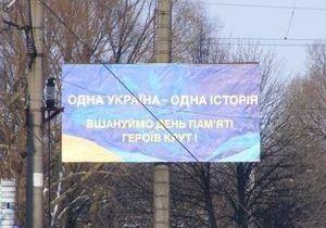 НГ: Киев пишет собственную историю