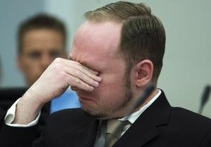 Брейвик: Власти Норвегии хотят помешать Брейвику стать политологом