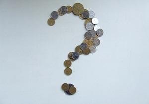 НБУ прогнозирует ускорение инфляции в следующем году