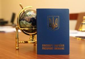 Сегодня в Украине возобновится печать загранпаспортов