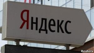 Яндекс обошел Первый канал по популярности