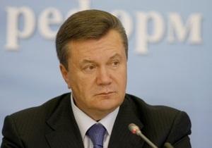 Янукович обратился к украинцам: Мы вернулись к Конституции, которую мир признал одной из лучших