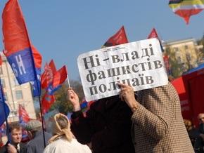Во время пикета в Запорожье пострадали коммунистка и милиционер