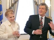 Ъ: Юлия Тимошенко не хочет платить за Виктора Ющенко