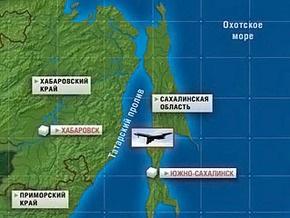 В России во время учебно-тренировочного полета разбился самолет Минобороны РФ